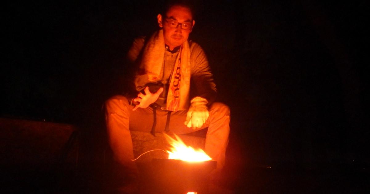 七輪で焚火